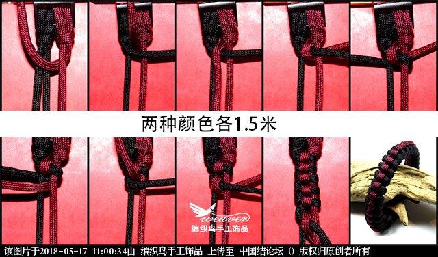 中国结论坛 简单的伞绳编织手环教程  图文教程区 105956rtsl4bt44sjwb9xu
