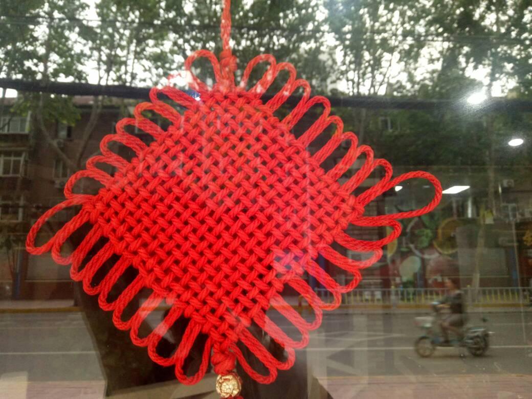 中国结论坛 字板  作品展示 113009w0hnyix988mmz9bv