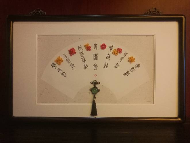 中国结论坛 上海青编舍于今日正式成立  结艺网各地联谊会 163121vvaaak0z75xbzv24