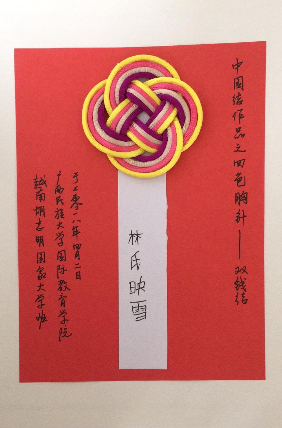 中国结论坛 刚刚开始学...... 才粗学浅  作品展示 111805u1x1p5b3e1p81azo