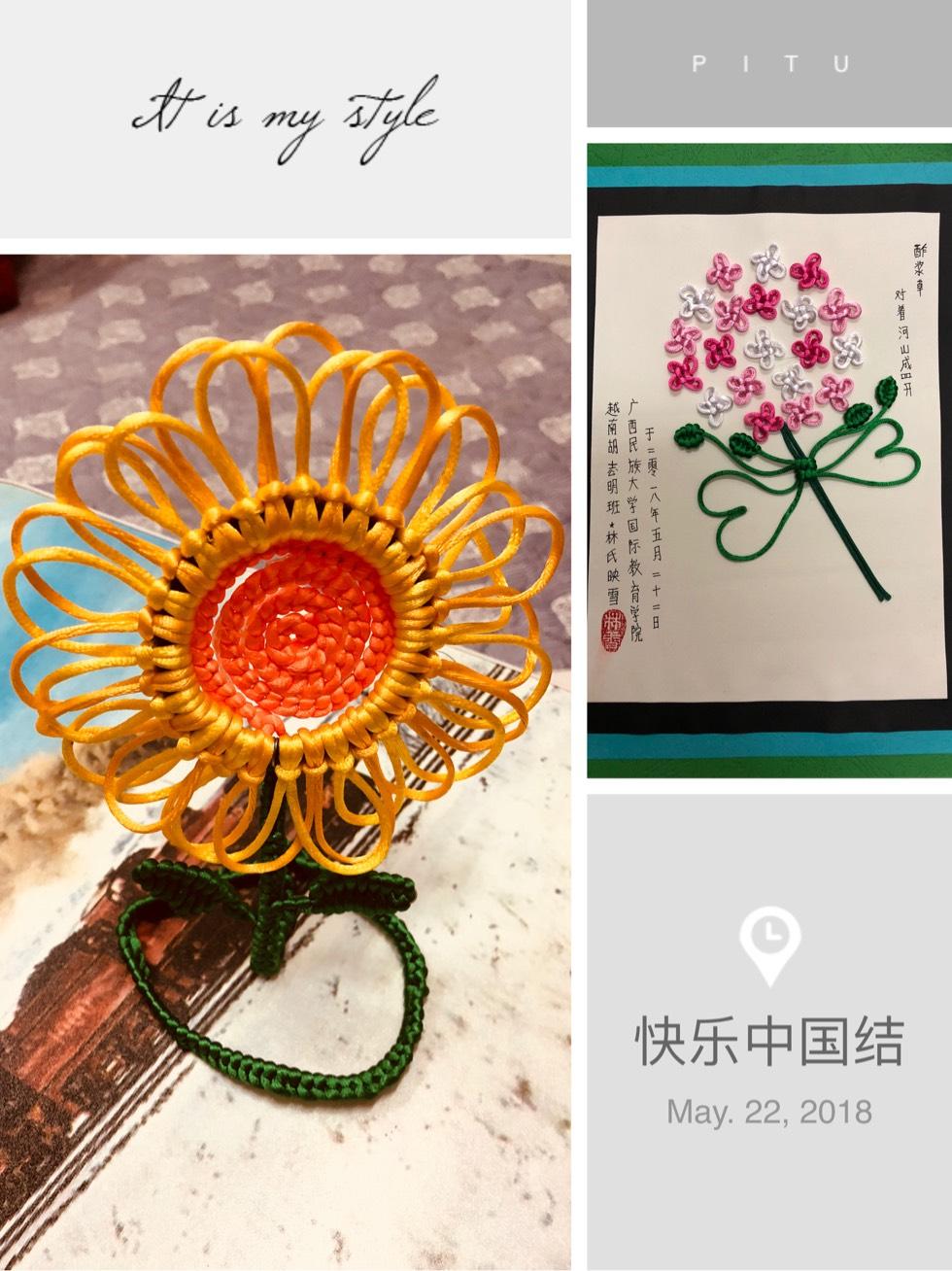 中国结论坛 刚刚开始学...... 才粗学浅  作品展示 111821iun745bx0i4fg4ii
