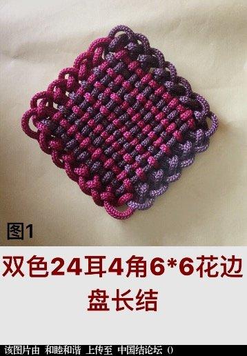 中国结论坛 花边结集合  作品展示