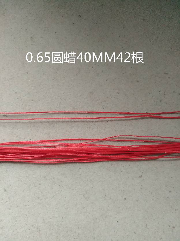 中国结论坛 流苏帽小教程  图文教程区 173538kjjozoyrc537j2jq