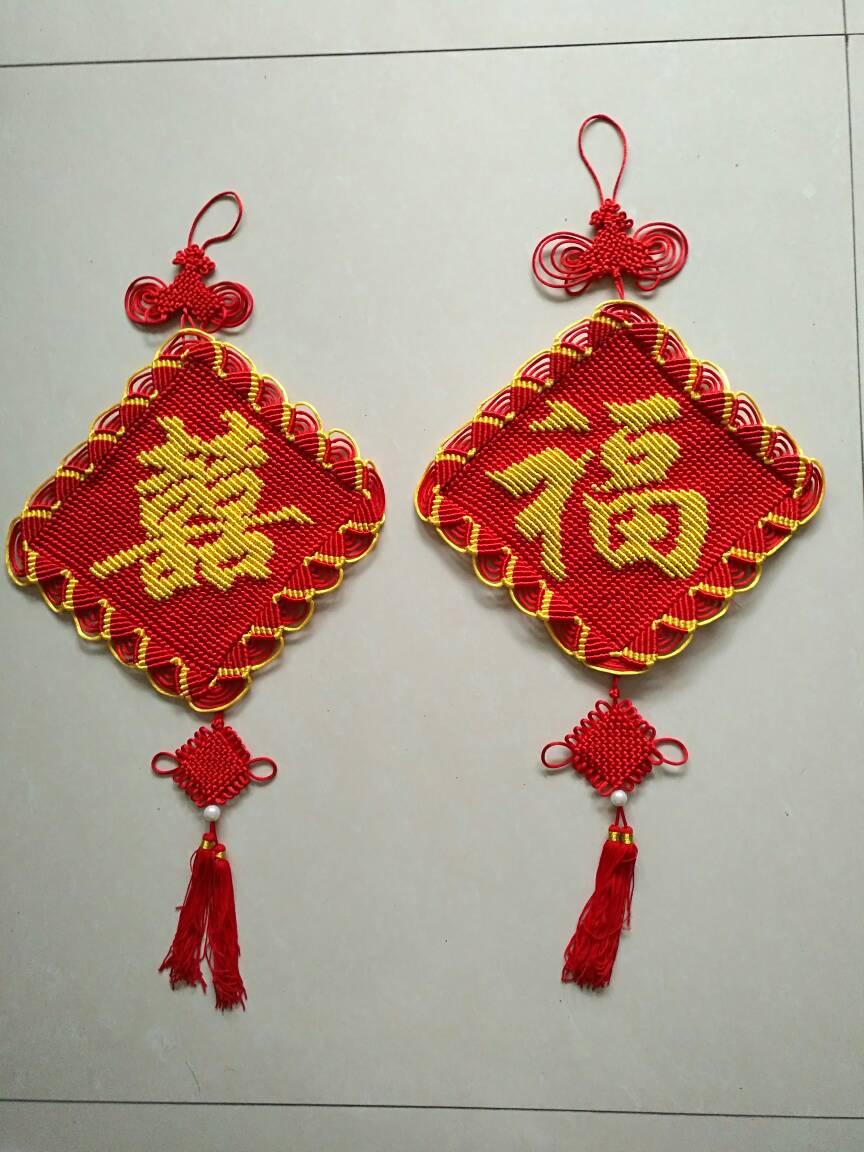 中国结论坛 刚学的字板中国结  作品展示 213852suow6tpwhopsthhy