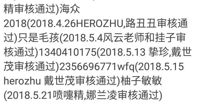 中国结论坛   中国绳结艺术分级达标审核 214836c4cpax9c99jazutj