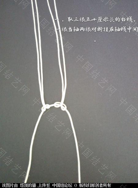 中国结论坛 十二生肖之小牛  立体绳结教程与交流区 223723hzgk8aktlfaah99t