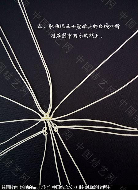 中国结论坛 十二生肖之小牛  立体绳结教程与交流区 223724fllrxtljm5oz3l5l
