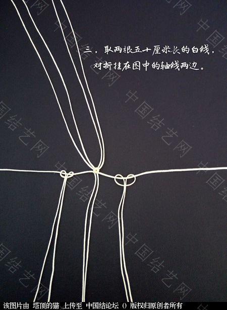 中国结论坛 十二生肖之小牛  立体绳结教程与交流区 223724rja7hiu7yhmishxu
