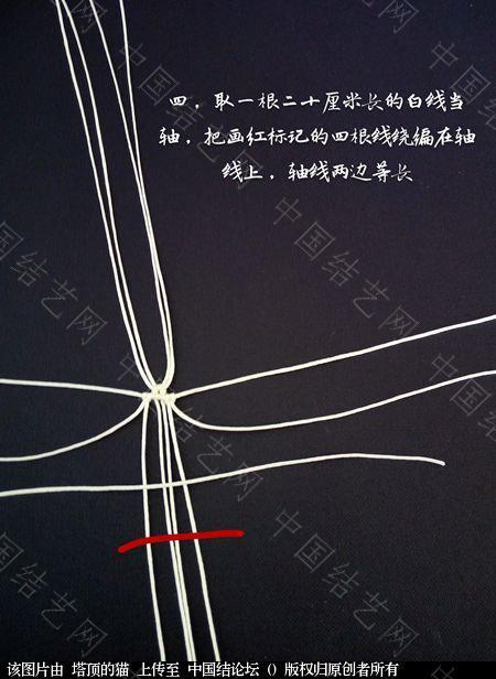中国结论坛 十二生肖之小牛  立体绳结教程与交流区 223724yo872oekwvm45e45