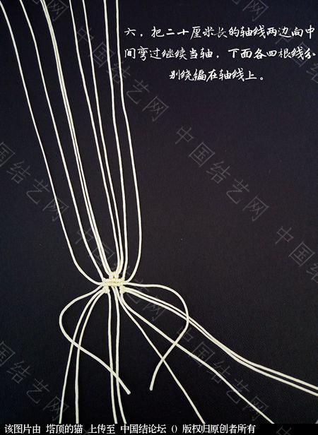 中国结论坛 十二生肖之小牛  立体绳结教程与交流区 223725jdzjeh0la4xddme0