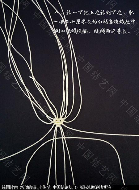 中国结论坛 十二生肖之小牛  立体绳结教程与交流区 223725n0cwaxxxwzxzxl1w