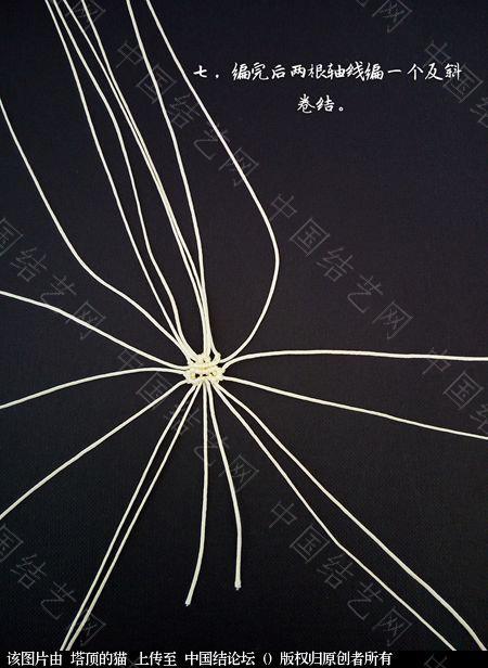 中国结论坛 十二生肖之小牛  立体绳结教程与交流区 223725oooxksnw3oxessfs