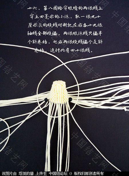 中国结论坛 十二生肖之小牛  立体绳结教程与交流区 223727f1q99mq4pyj9g8cp