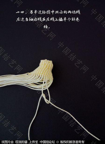 中国结论坛 十二生肖之小牛  立体绳结教程与交流区 223727gex4evw7t7u7epxe