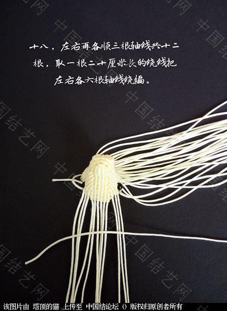 中国结论坛 十二生肖之小牛  立体绳结教程与交流区 223728m929l0qqmkeeeckp