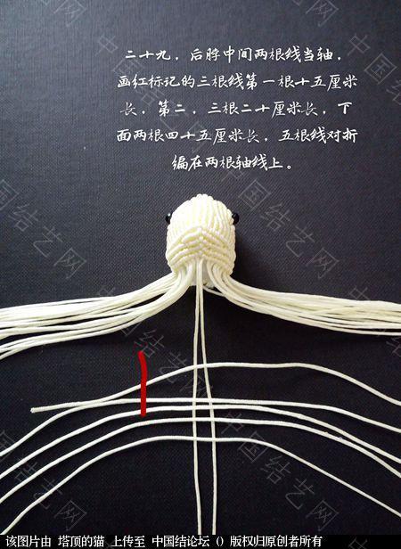 中国结论坛 十二生肖之小牛  立体绳结教程与交流区 223730lvznvnx8nvmvxu1i
