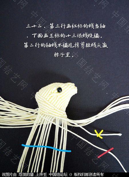 中国结论坛 十二生肖之小牛  立体绳结教程与交流区 223731zczsezes4e17ho4o