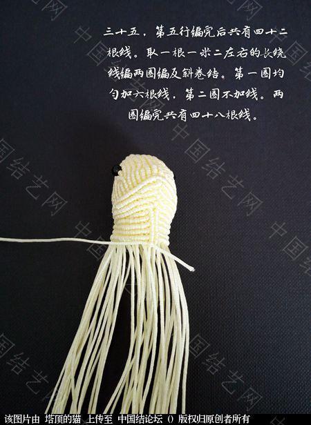 中国结论坛 十二生肖之小牛  立体绳结教程与交流区 223732tboqqvqowyapnbxo