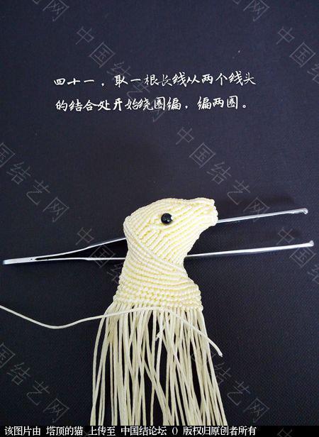中国结论坛 十二生肖之小牛  立体绳结教程与交流区 223733bdd8p6g8m8hdsgch