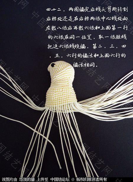 中国结论坛 十二生肖之小牛  立体绳结教程与交流区 223733tv1wkl57rwk1r01t