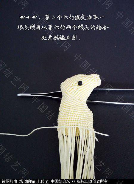 中国结论坛 十二生肖之小牛  立体绳结教程与交流区 223734fqzo3qpa6g3bgajo