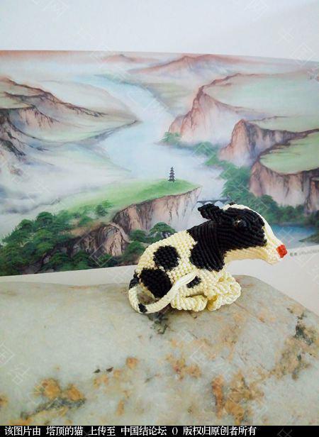 中国结论坛 十二生肖之小牛  立体绳结教程与交流区 223739wzx82l8wxpk808gp