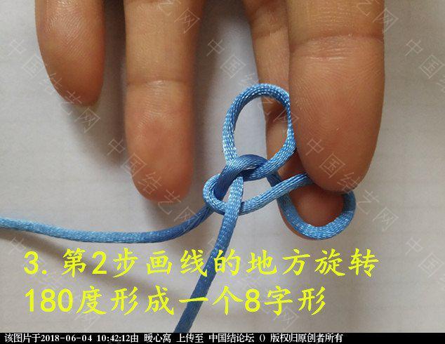 中国结论坛 六瓣锁四一攀缘结  第一次做教程有做的不好的地方还望大家见谅  基本结-新手入门必看 103524cygc2jbvqcshdykz