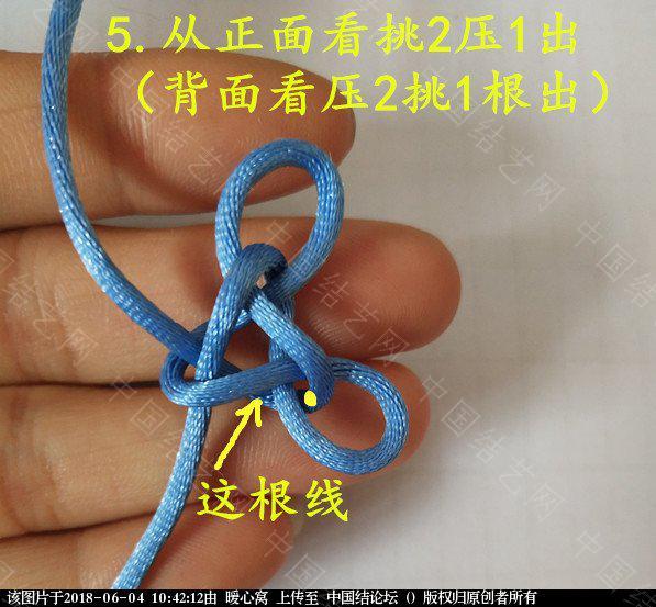 中国结论坛 六瓣锁四一攀缘结  第一次做教程有做的不好的地方还望大家见谅  基本结-新手入门必看 103543amdkd82707eeimdg