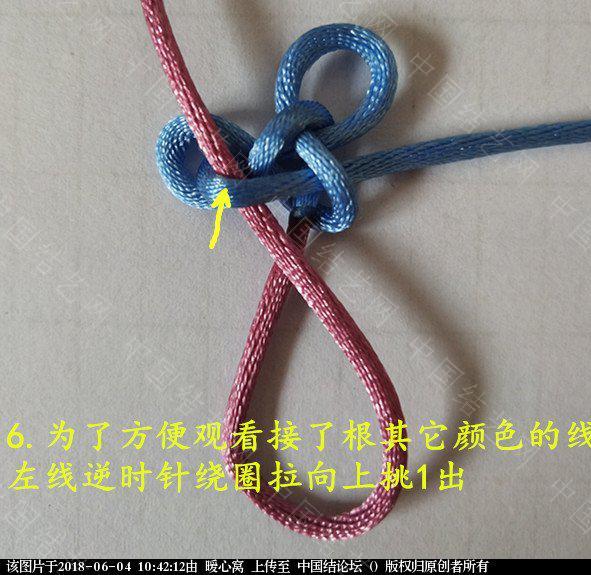 中国结论坛 六瓣锁四一攀缘结  第一次做教程有做的不好的地方还望大家见谅  基本结-新手入门必看 103608t304rq4kzuuyk43z