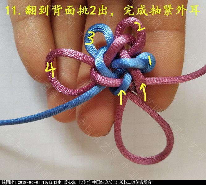 中国结论坛 六瓣锁四一攀缘结  第一次做教程有做的不好的地方还望大家见谅  基本结-新手入门必看 103937i3533m9qm3zzq4m9