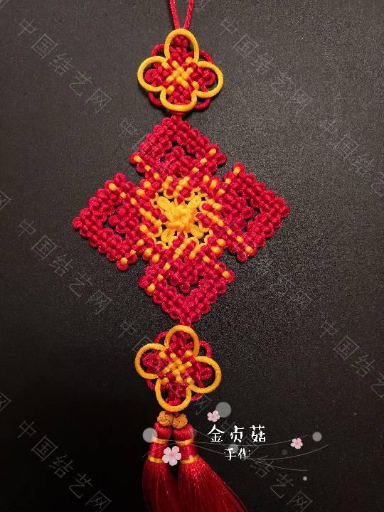 中国结论坛 盘长五回菱  作品展示 153628ag0s550ekz33vzg8