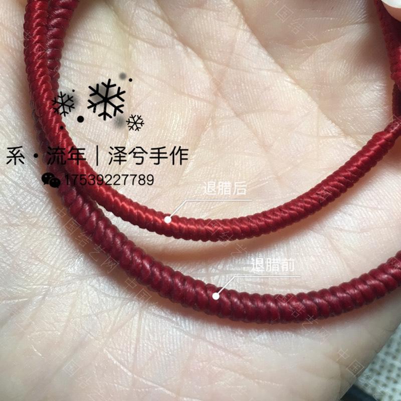 中国结论坛   结艺互助区 103117ynwxf3p3fsn5zspp