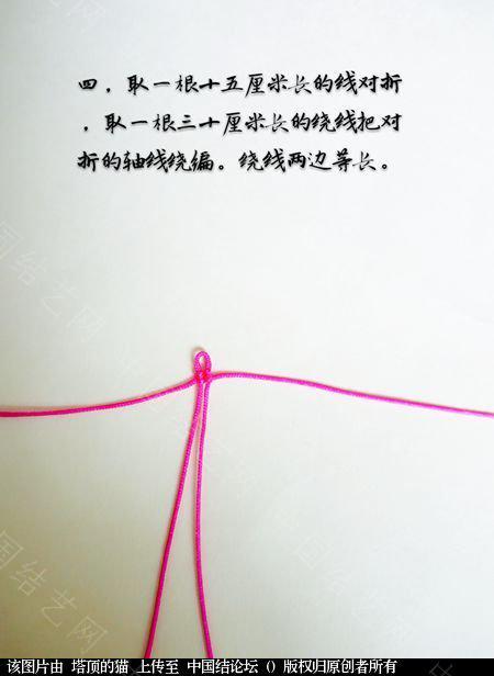 中国结论坛 蝴蝶兰小包饰  立体绳结教程与交流区 103718kidgdhdtmioxiaox