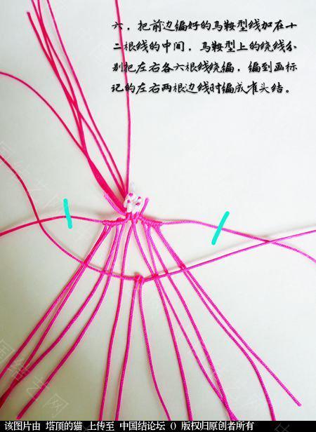 中国结论坛 蝴蝶兰小包饰  立体绳结教程与交流区 103719uetrxe9h44l5e4te