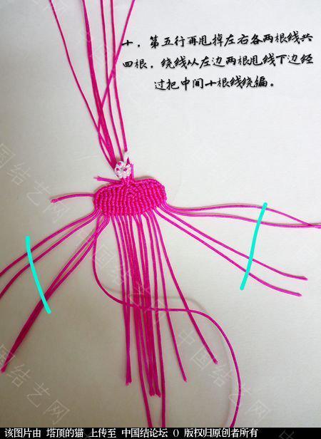 中国结论坛 蝴蝶兰小包饰  立体绳结教程与交流区 103720r6k6k6w5h6sh0bh0