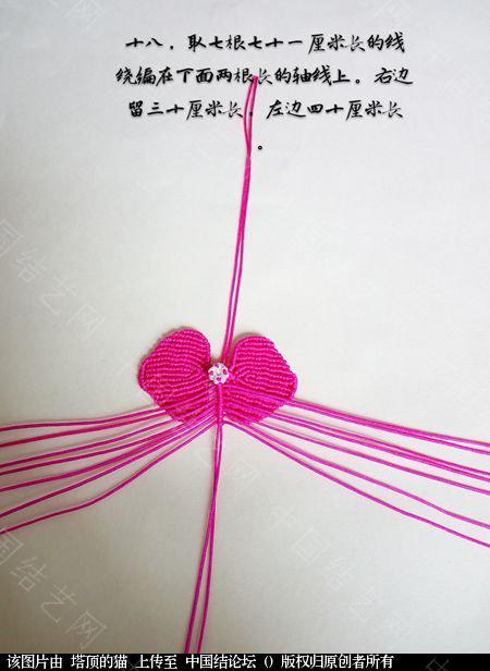 中国结论坛 蝴蝶兰小包饰  立体绳结教程与交流区 103722syp5ud1t92w9yssz