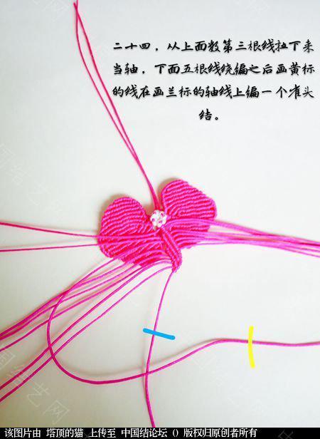 中国结论坛 蝴蝶兰小包饰  立体绳结教程与交流区 103723gc3zrj3b4s3rk834