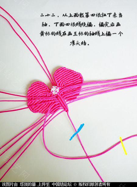中国结论坛 蝴蝶兰小包饰  立体绳结教程与交流区 103723gltk4krdmvxtdqm8