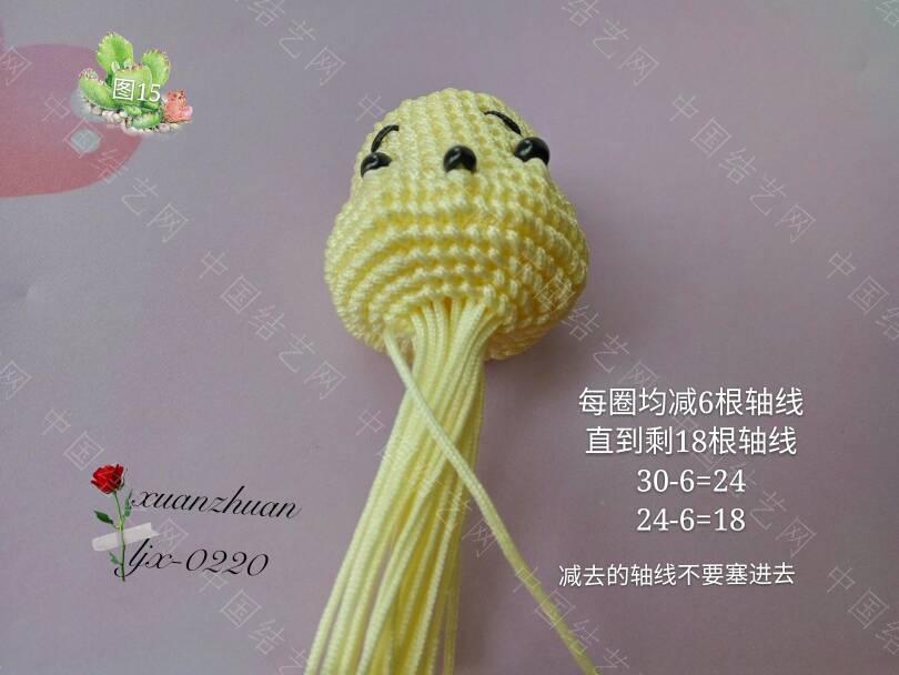 中国结论坛 呆萌狗狗教程  立体绳结教程与交流区 133010rxu591rxl49wui2u