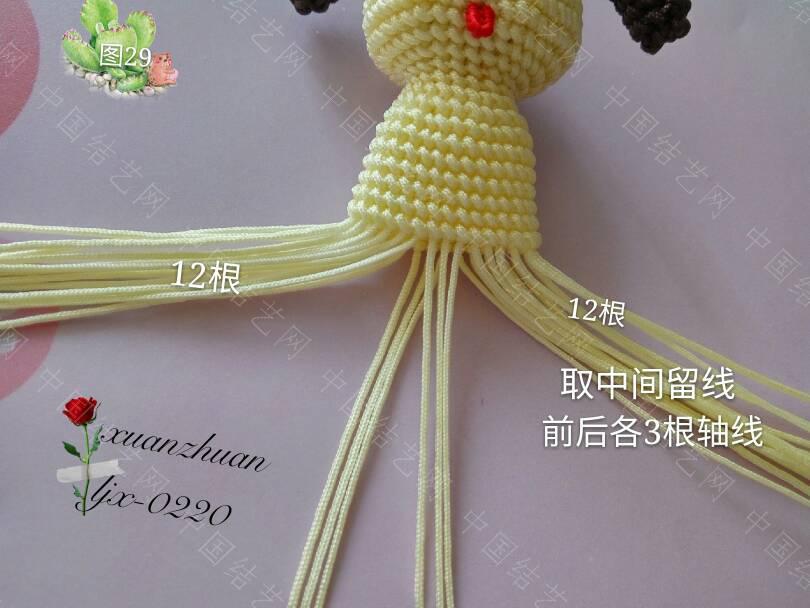 中国结论坛 呆萌狗狗教程  立体绳结教程与交流区 133022mobrfi3zk92uu97f