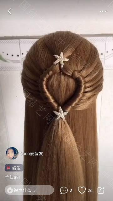 中国结论坛 中国结运用到头发上,真好看!!  结艺互助区 231810a7bz91108zb711b5