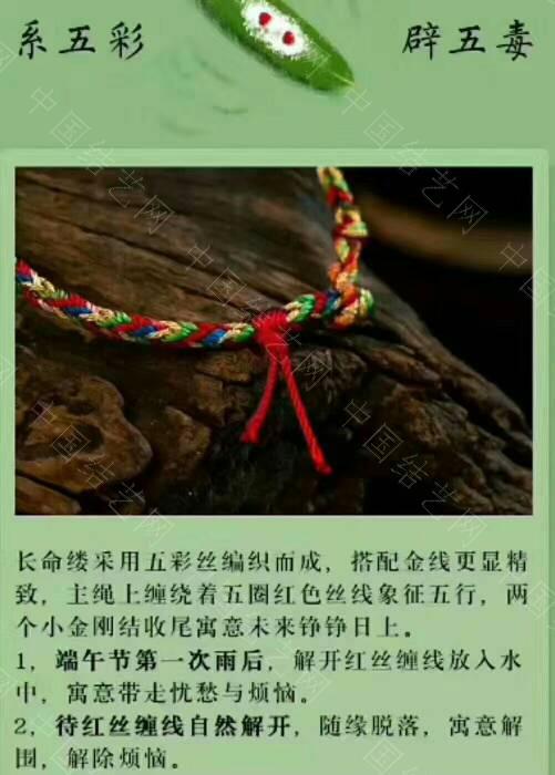 中国结论坛   作品展示 000520u7lc0eii0zce6jqt