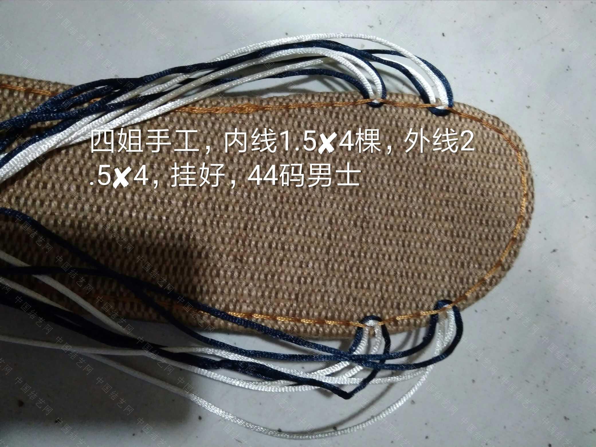 中国结论坛 手工艺术大世界,发个简单的男士拖鞋  图文教程区 234232im1msnwdwyyywhyi
