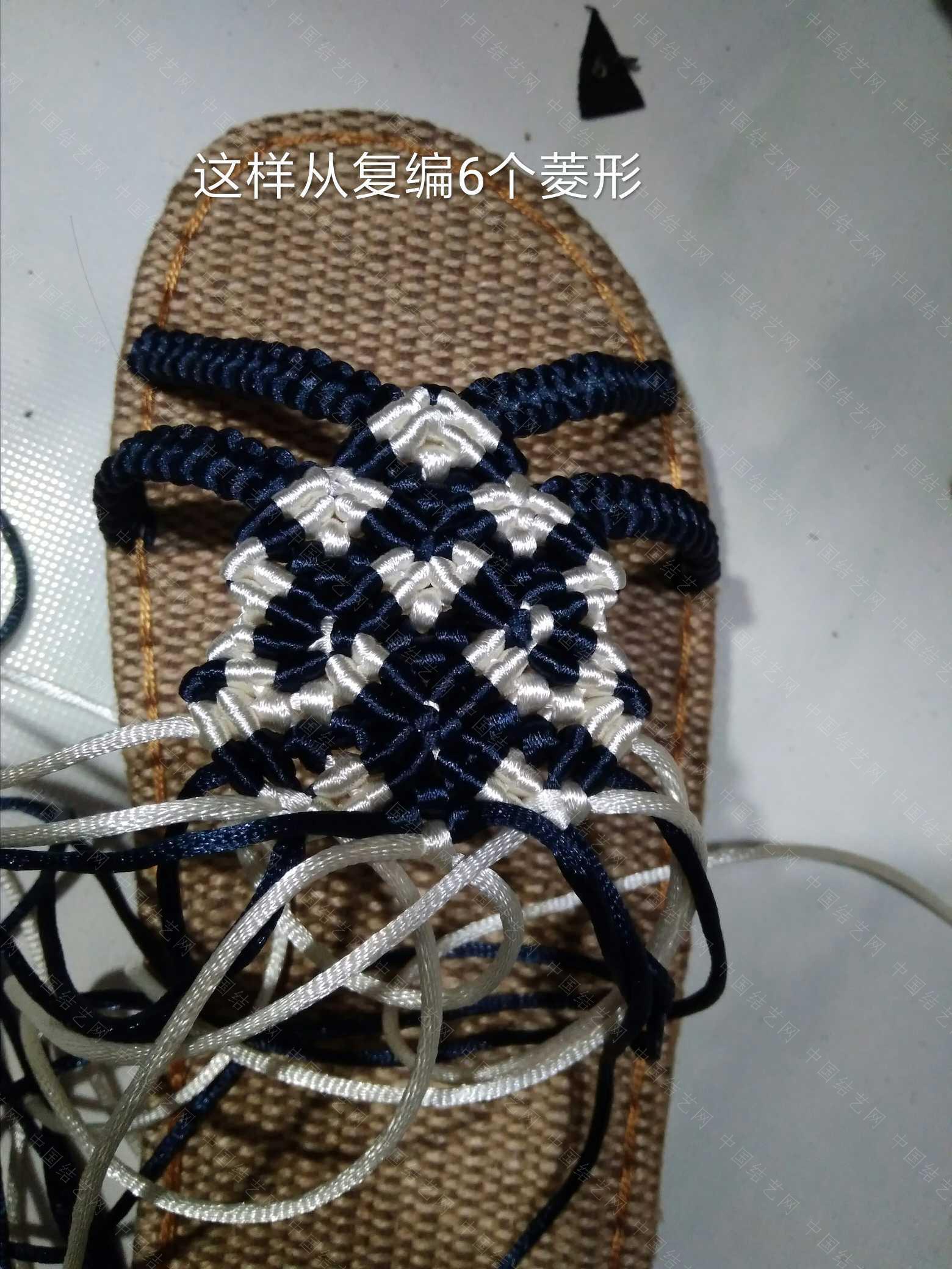中国结论坛 手工艺术大世界,发个简单的男士拖鞋  图文教程区 234234xhzpjz3piq6cw9pt