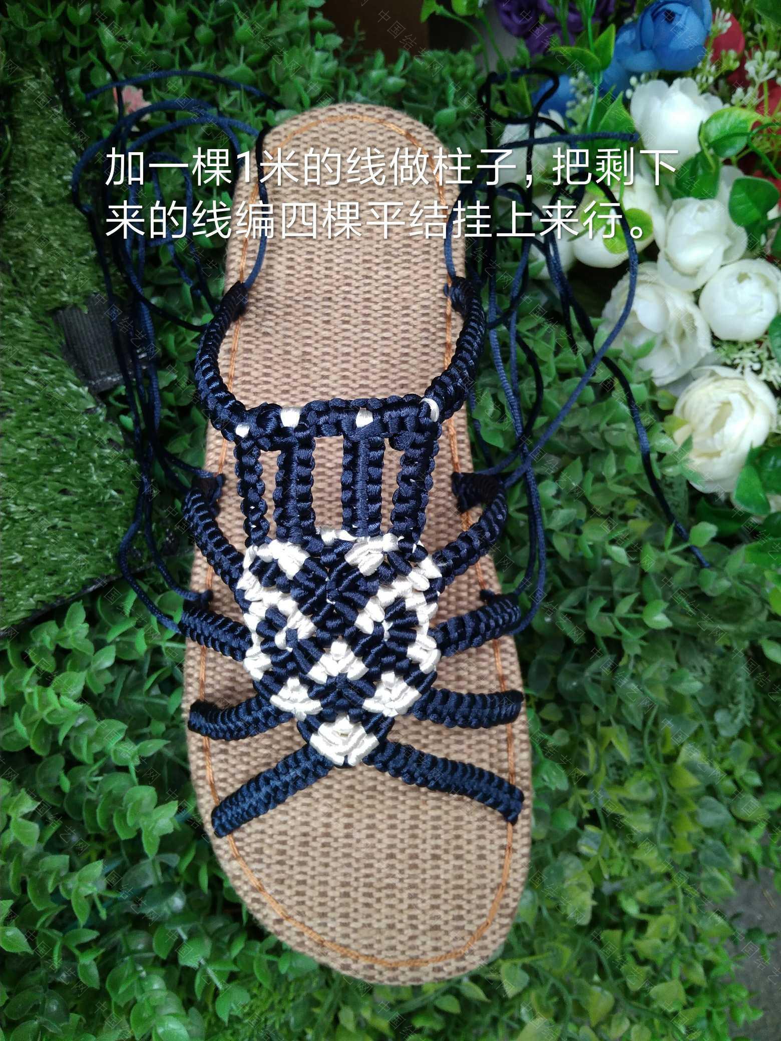 中国结论坛 手工艺术大世界,发个简单的男士拖鞋  图文教程区 234235in1zyp6h7hahnx7y