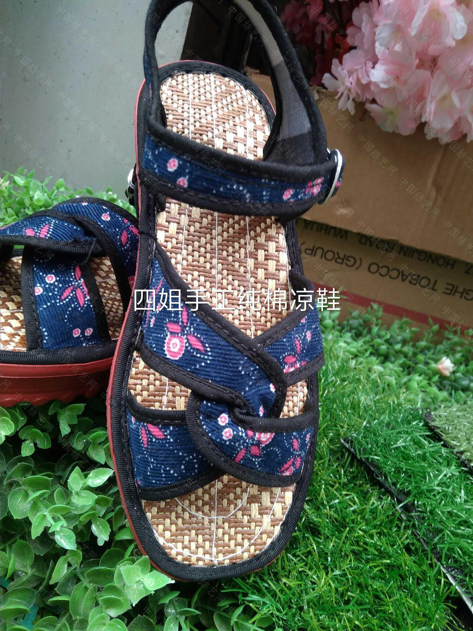 中国结论坛 手工艺术大世界,发个简单的男士拖鞋  图文教程区 234236d9l9iqn9osldqxvt