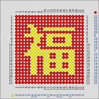 中国结论坛   结艺互助区 214046n4sziktixsz51hl1