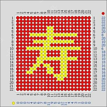 中国结论坛   结艺互助区 214046x4h319hxth8bzdtl