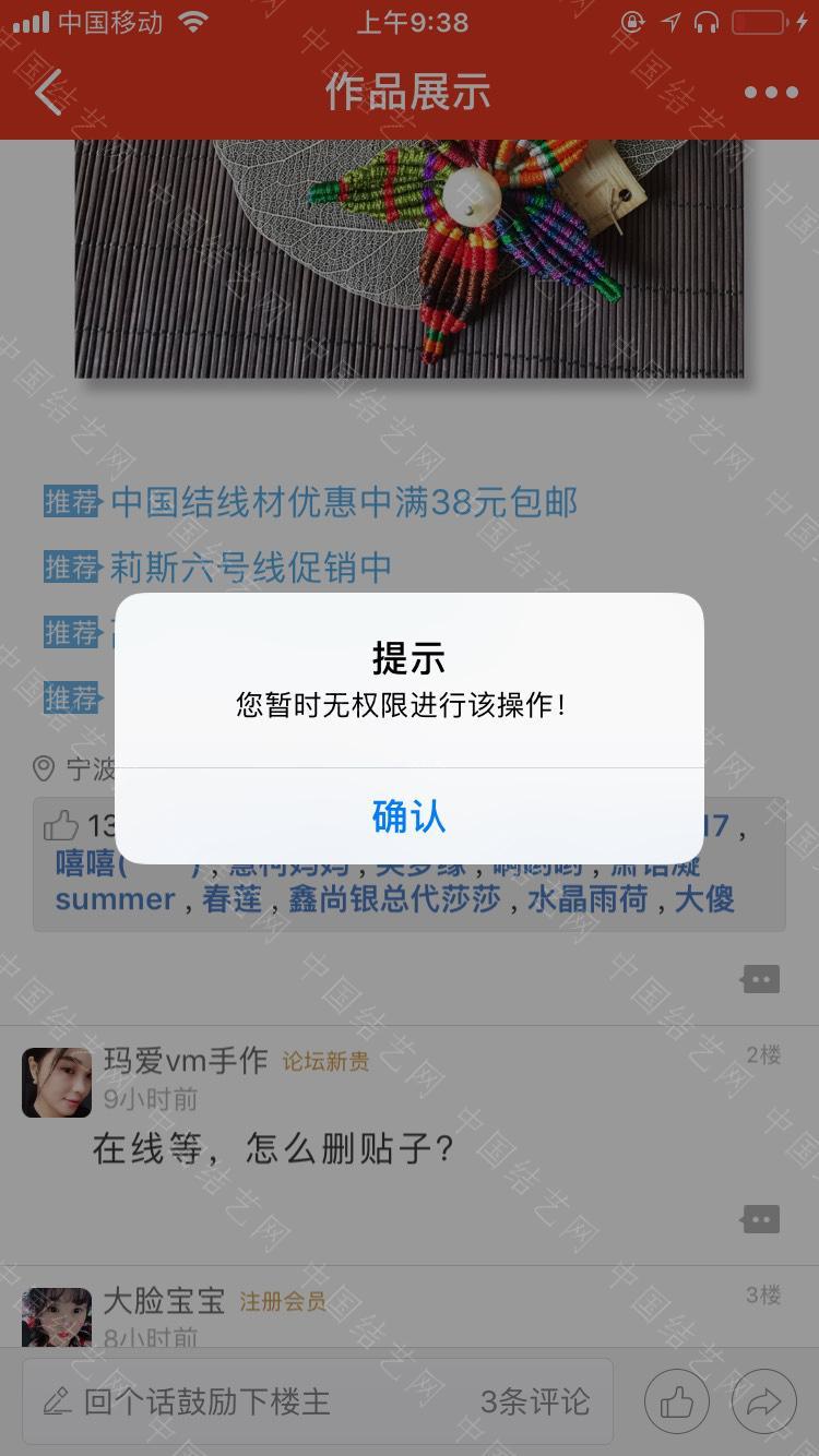 中国结论坛   作品展示 093916v55aav1zneddklak