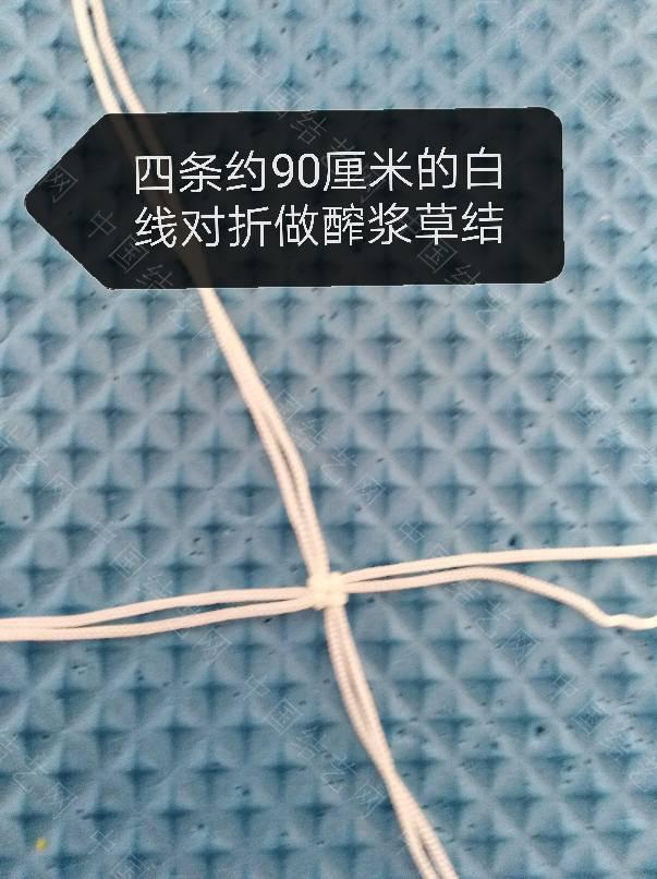 中国结论坛 微笑的香蕉(补:香蕉皮5楼)  立体绳结教程与交流区 220918c0xz6nq3033x1eny